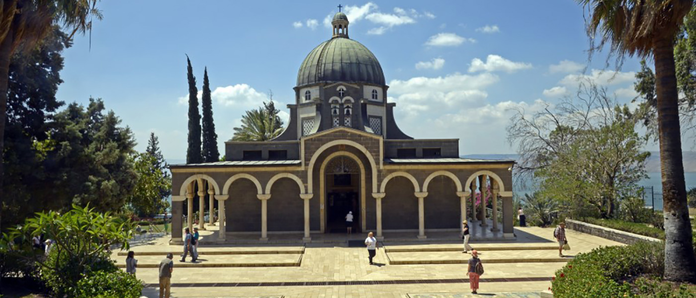Mount of Beatitudes - Sea of Galilee